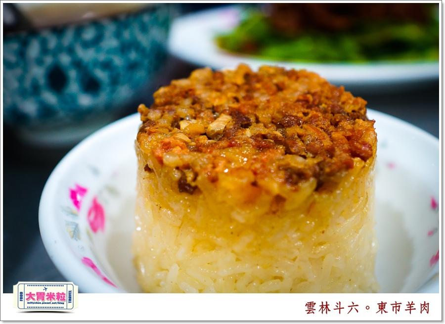 雲林斗六美食-東市羊肉@大胃米粒0010.jpg