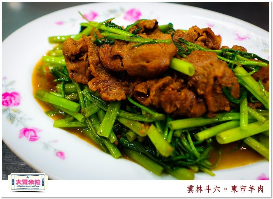 雲林斗六美食-東市羊肉@大胃米粒0011.jpg
