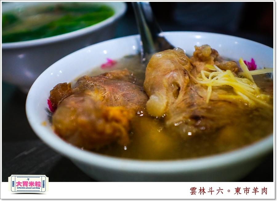雲林斗六美食-東市羊肉@大胃米粒0015.jpg
