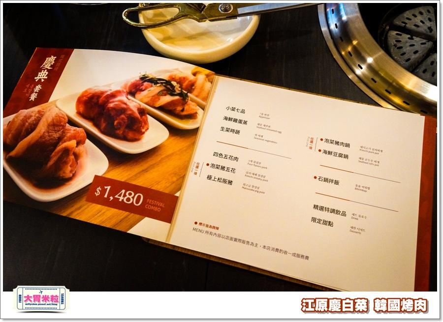 江原慶白菜@韓國八色豬烤肉0016.jpg