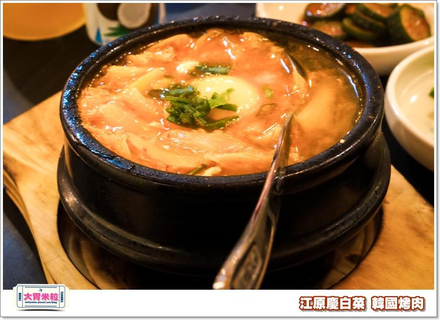 江原慶白菜@韓國八色豬烤肉0037.jpg