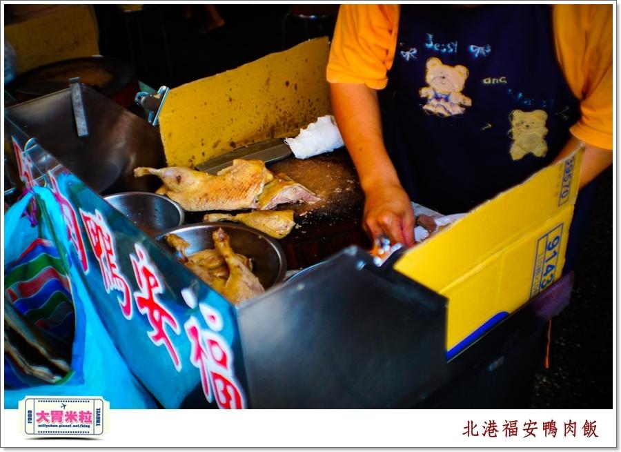 北港老街美食-福安鴨肉飯@大胃米粒0006.jpg