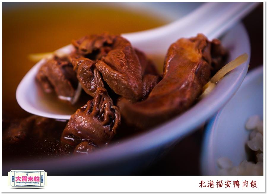 北港老街美食-福安鴨肉飯@大胃米粒0009.jpg