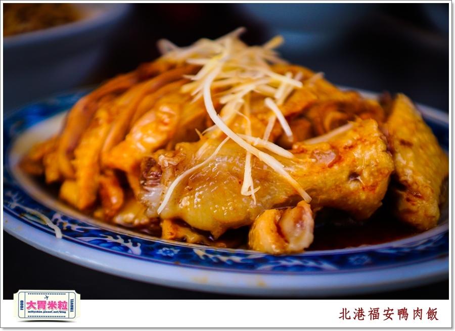 北港老街美食-福安鴨肉飯@大胃米粒0011.jpg