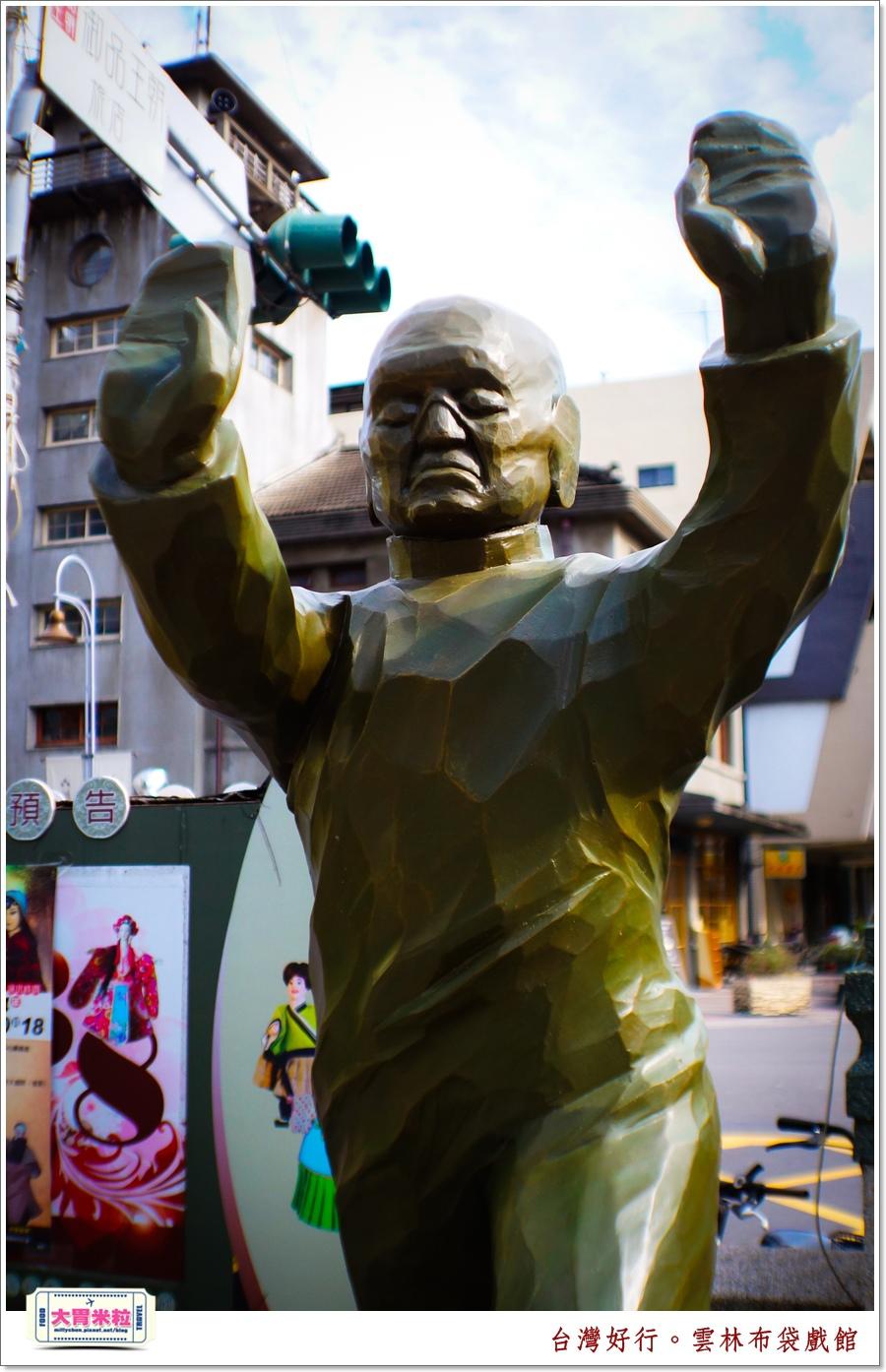 台灣好行北港虎尾線-雲林布袋戲館@大胃米粒0010.jpg