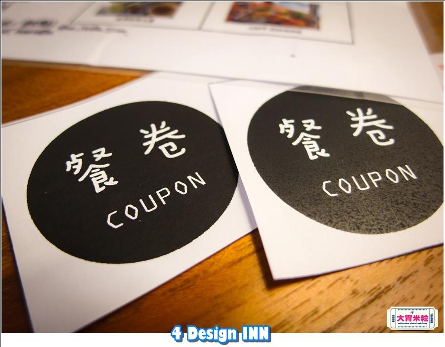 4 Design INN@大胃米粒0058.jpg