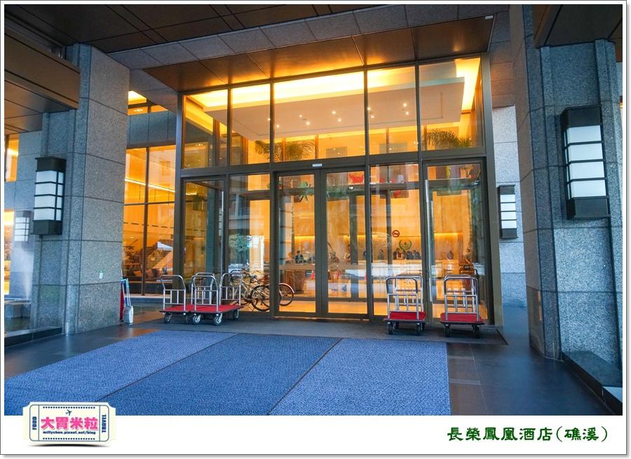 礁溪長榮鳳凰酒店@大胃米粒0005.jpg