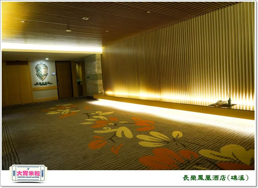 礁溪長榮鳳凰酒店@大胃米粒0023.jpg