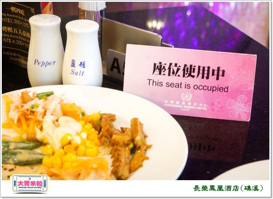 礁溪長榮鳳凰酒店@大胃米粒0123.jpg