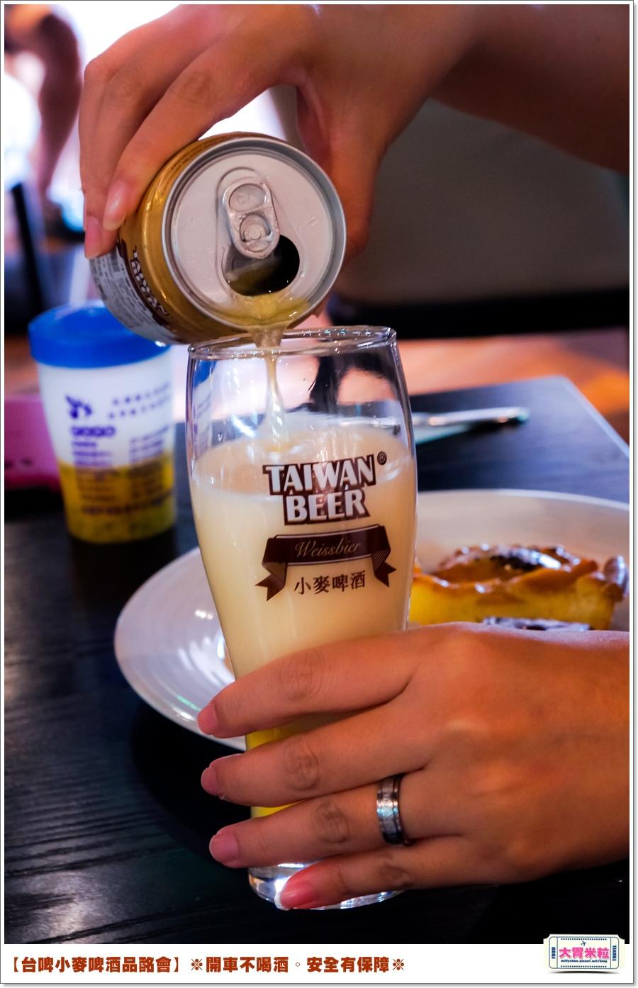 台啤小麥啤酒品酩會@大胃米粒0045.jpg