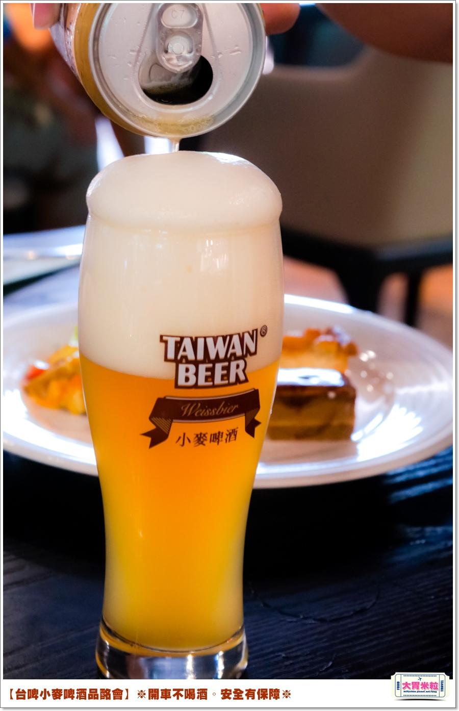 台啤小麥啤酒品酩會@大胃米粒0046.jpg