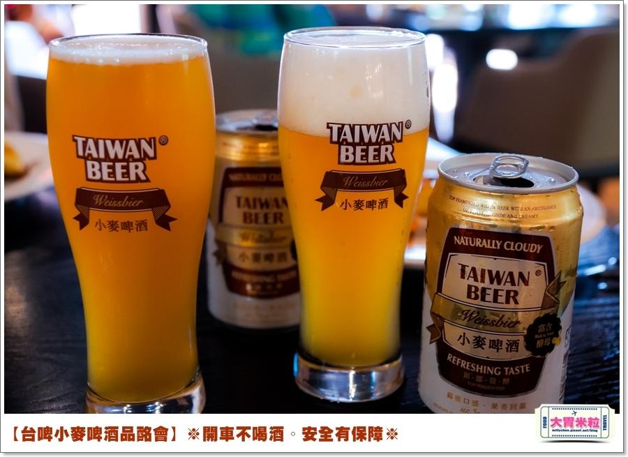 台啤小麥啤酒品酩會@大胃米粒0049.jpg