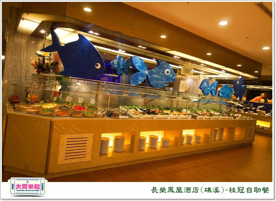 礁溪長榮鳳凰酒店礁溪桂冠自助餐@大胃米粒0007.jpg