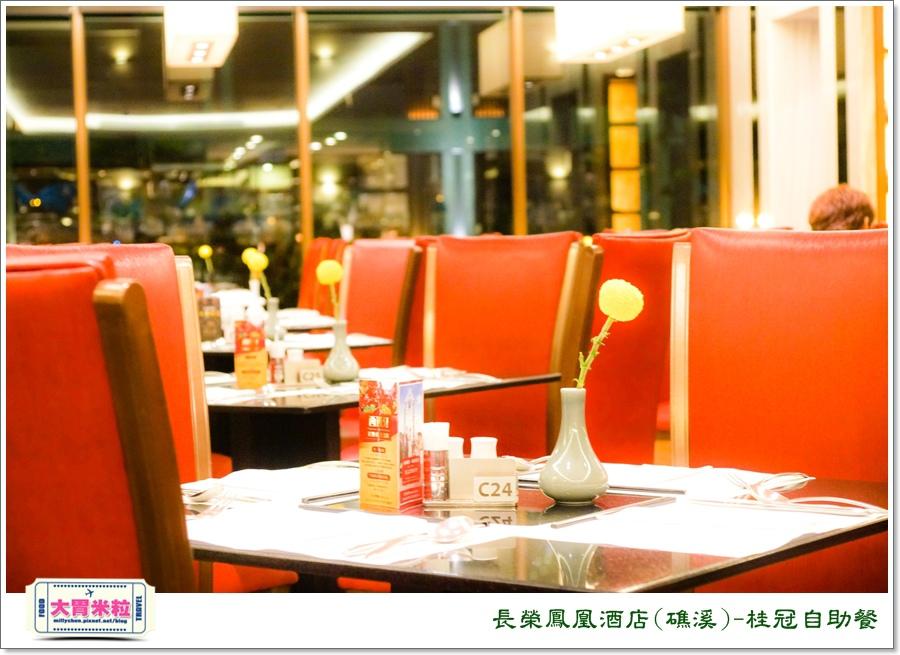 礁溪長榮鳳凰酒店礁溪桂冠自助餐@大胃米粒0011.jpg