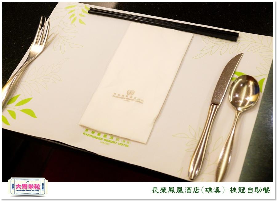 礁溪長榮鳳凰酒店礁溪桂冠自助餐@大胃米粒0013.jpg
