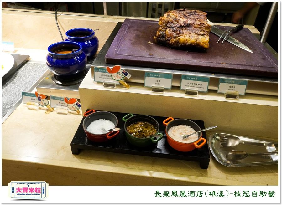 礁溪長榮鳳凰酒店礁溪桂冠自助餐@大胃米粒0015.jpg