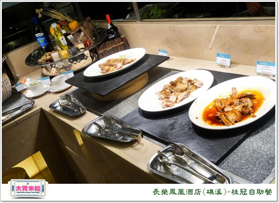 礁溪長榮鳳凰酒店礁溪桂冠自助餐@大胃米粒0017.jpg