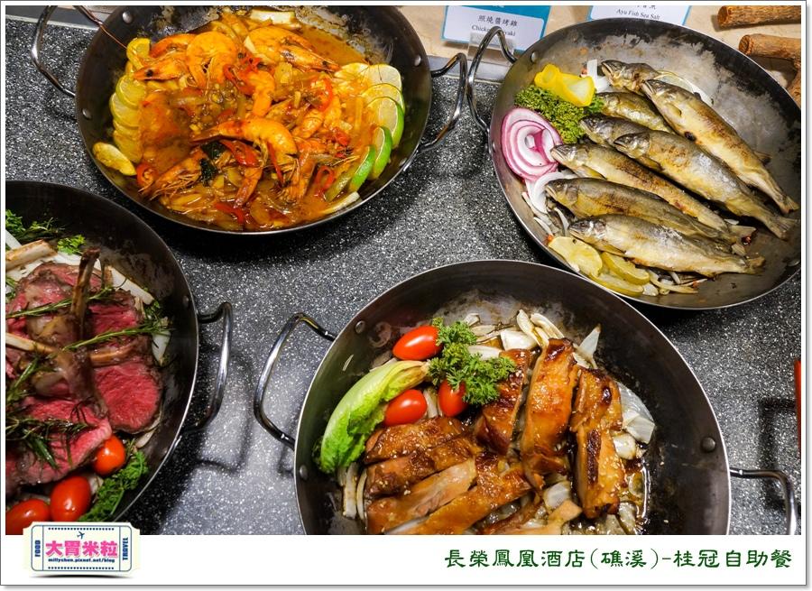 礁溪長榮鳳凰酒店礁溪桂冠自助餐@大胃米粒0020.jpg