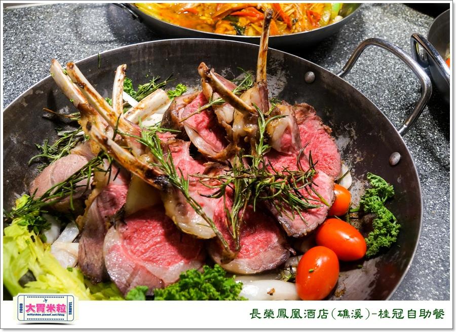 礁溪長榮鳳凰酒店礁溪桂冠自助餐@大胃米粒0023.jpg