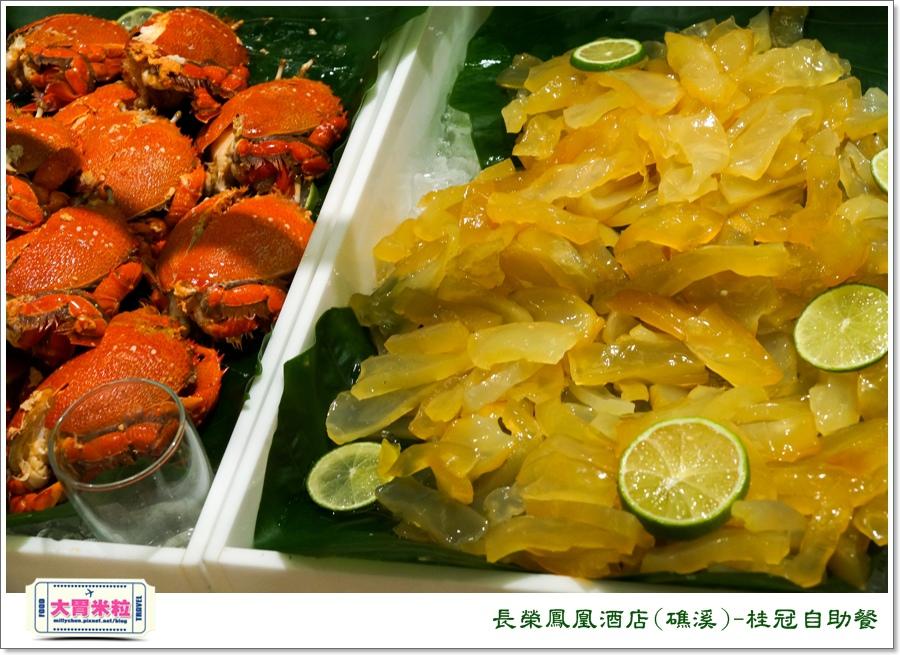 礁溪長榮鳳凰酒店礁溪桂冠自助餐@大胃米粒0030.jpg