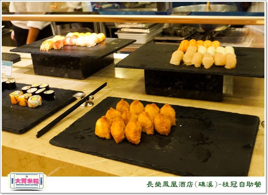 礁溪長榮鳳凰酒店礁溪桂冠自助餐@大胃米粒0048.jpg