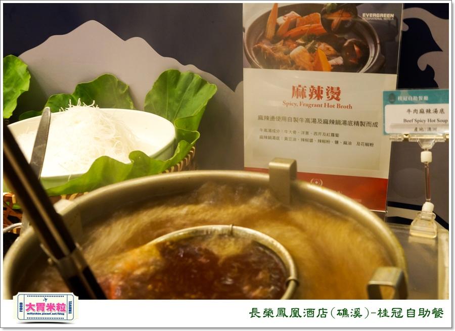 礁溪長榮鳳凰酒店礁溪桂冠自助餐@大胃米粒0066.jpg