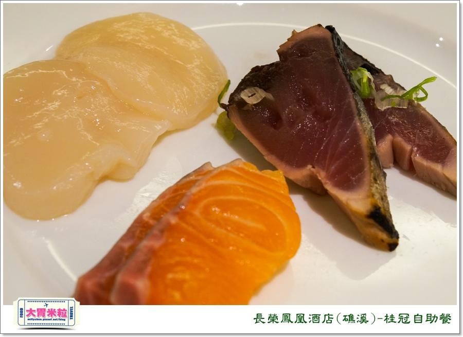 礁溪長榮鳳凰酒店礁溪桂冠自助餐@大胃米粒0070.jpg