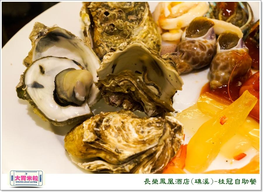 礁溪長榮鳳凰酒店礁溪桂冠自助餐@大胃米粒0072.jpg