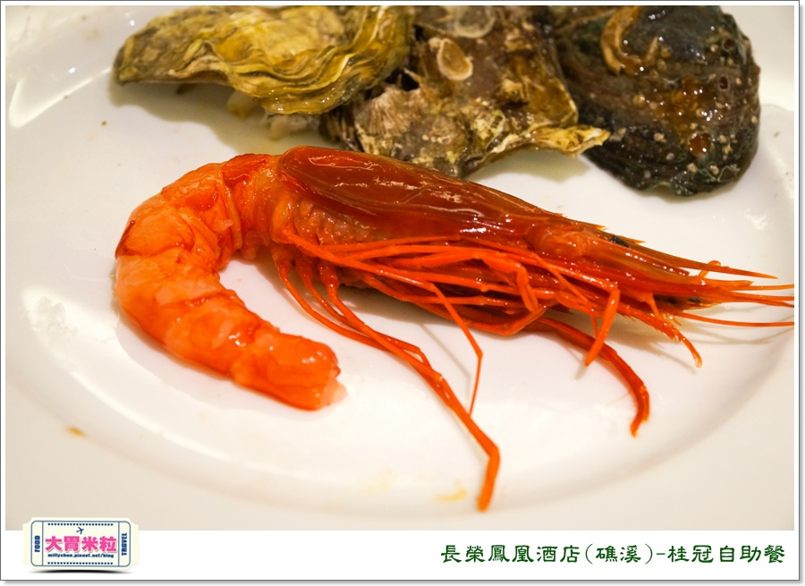 礁溪長榮鳳凰酒店礁溪桂冠自助餐@大胃米粒0074.jpg