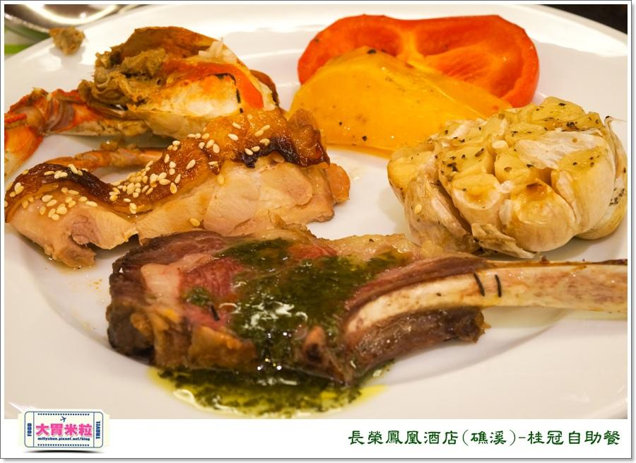 礁溪長榮鳳凰酒店礁溪桂冠自助餐@大胃米粒0079.jpg