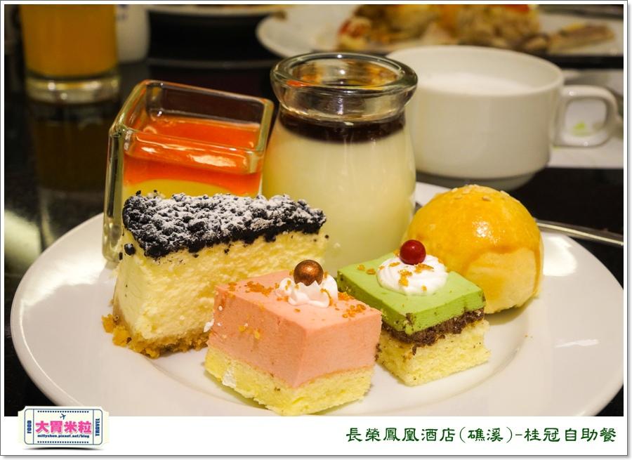 礁溪長榮鳳凰酒店礁溪桂冠自助餐@大胃米粒0100.jpg