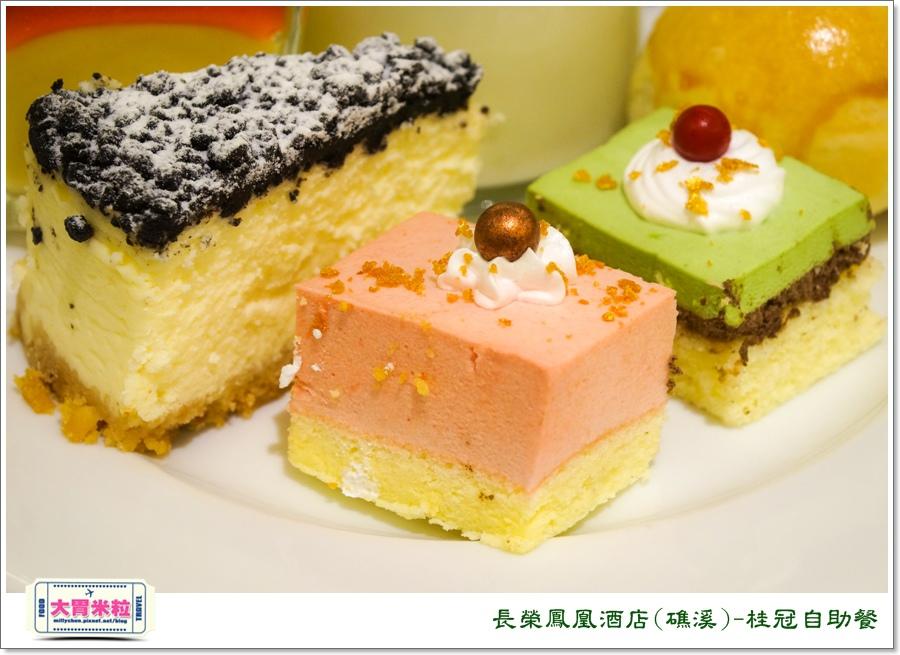 礁溪長榮鳳凰酒店礁溪桂冠自助餐@大胃米粒0101.jpg