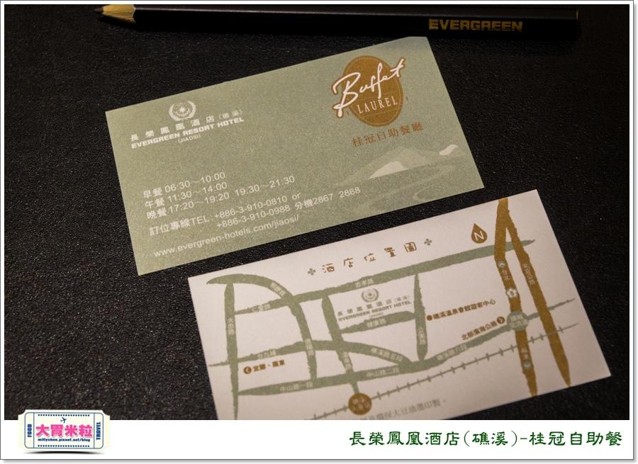 礁溪長榮鳳凰酒店礁溪桂冠自助餐@大胃米粒0106.jpg