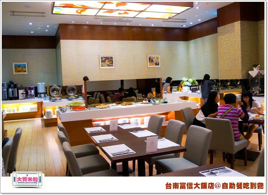 台南富信大飯店自助餐吃到飽@大胃米粒0002.jpg