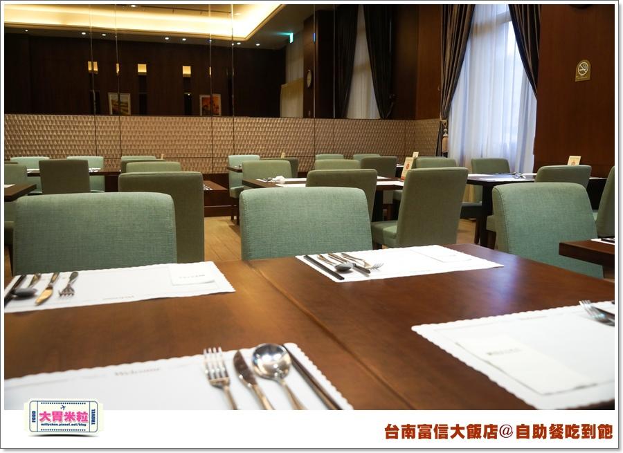台南富信大飯店自助餐吃到飽@大胃米粒0003.jpg