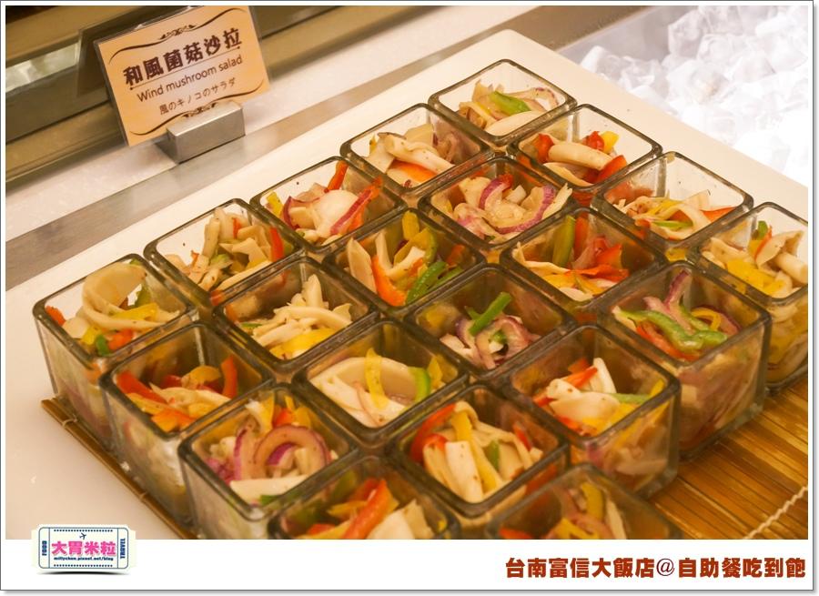 台南富信大飯店自助餐吃到飽@大胃米粒0007.jpg