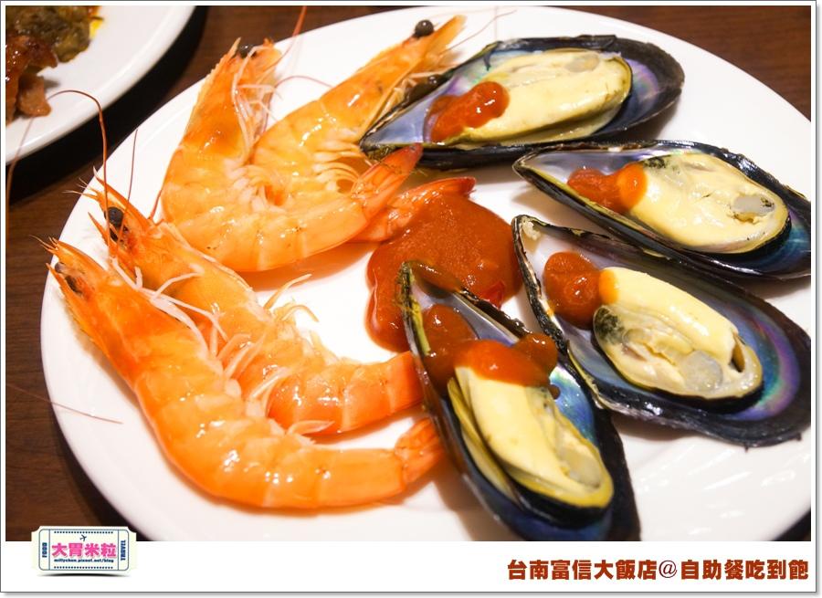 台南富信大飯店自助餐吃到飽@大胃米粒0035.jpg