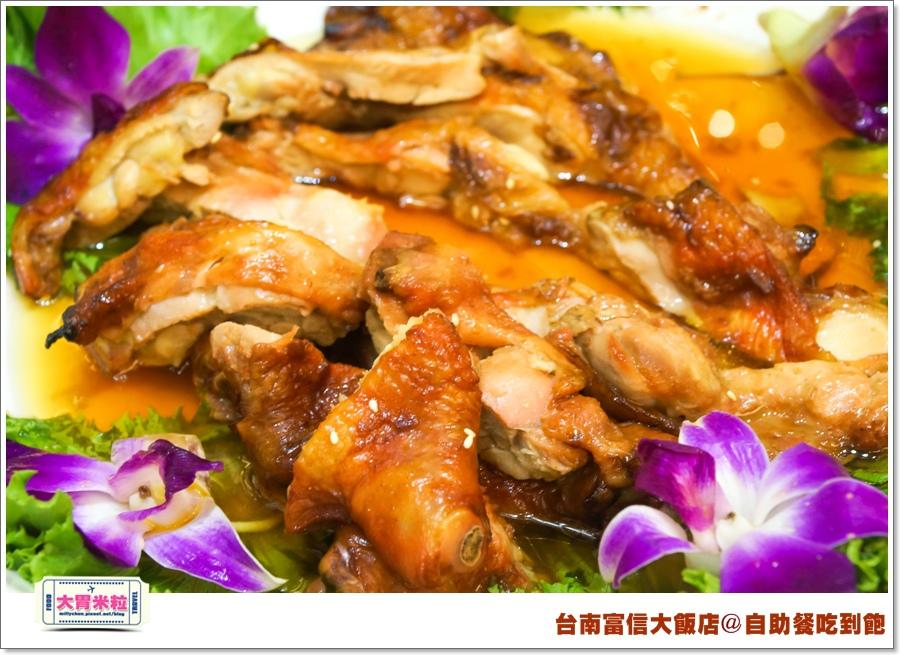 台南富信大飯店自助餐吃到飽@大胃米粒0019.jpg
