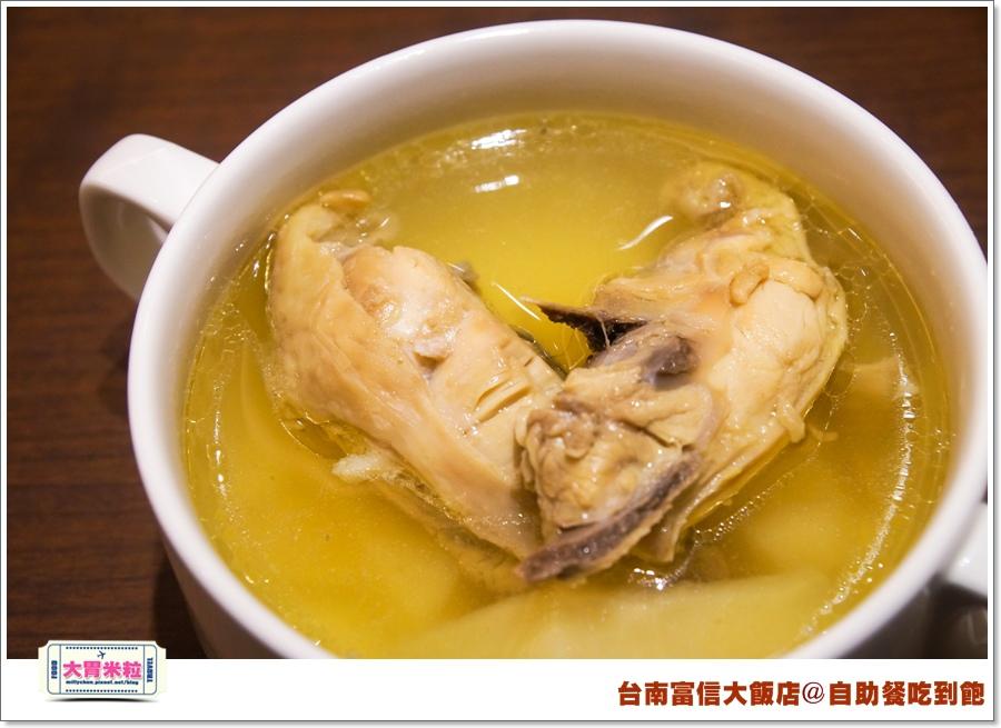 台南富信大飯店自助餐吃到飽@大胃米粒0041.jpg