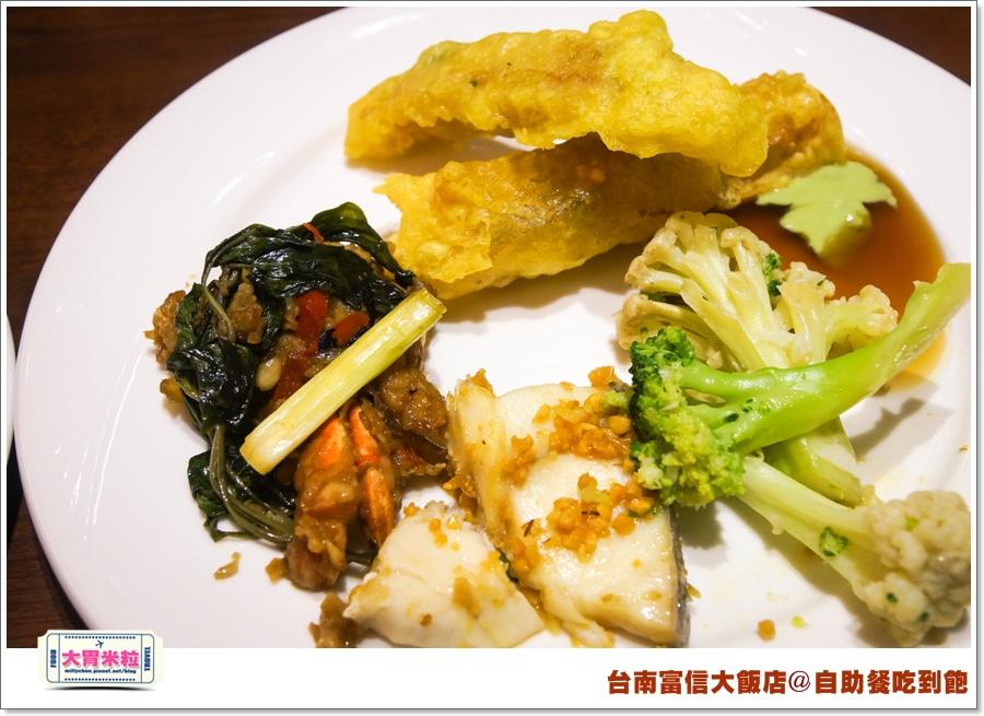台南富信大飯店自助餐吃到飽@大胃米粒0043.jpg