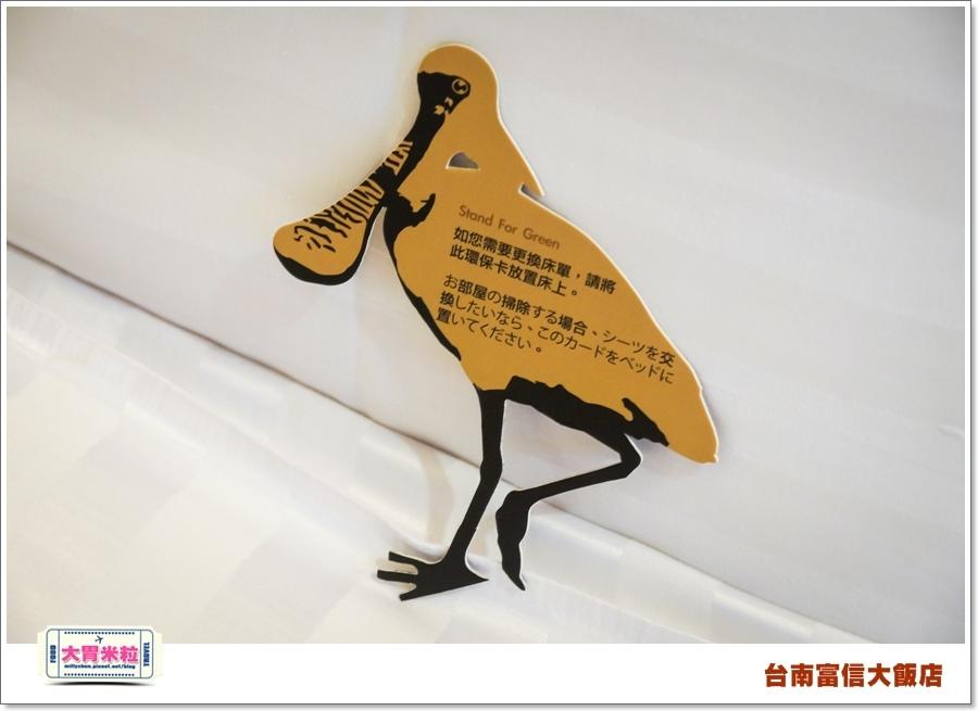 台南富信大飯店1@大胃米粒0060.jpg