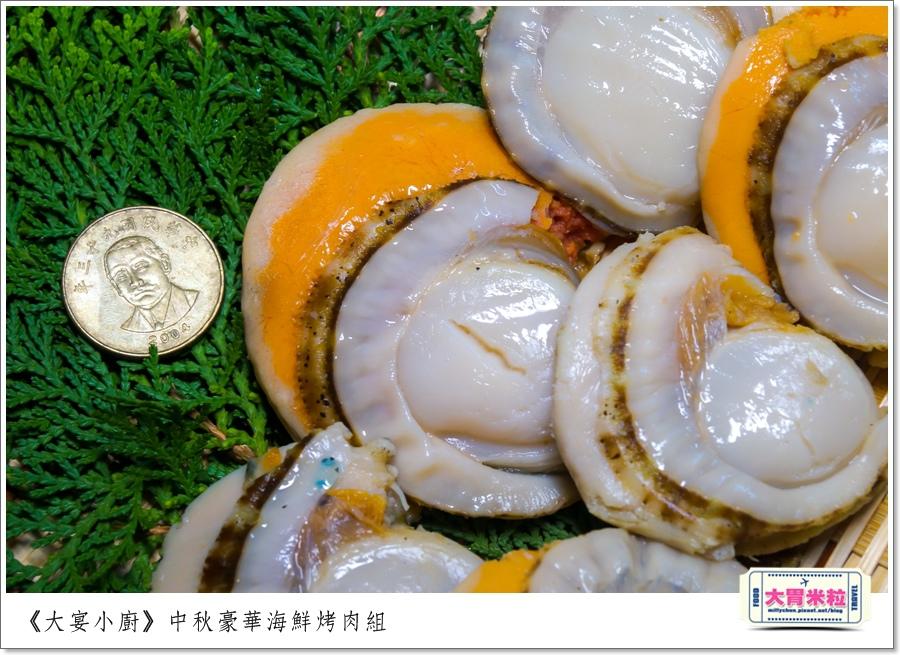 大宴小廚中秋烤肉海鮮肉品0013.jpg