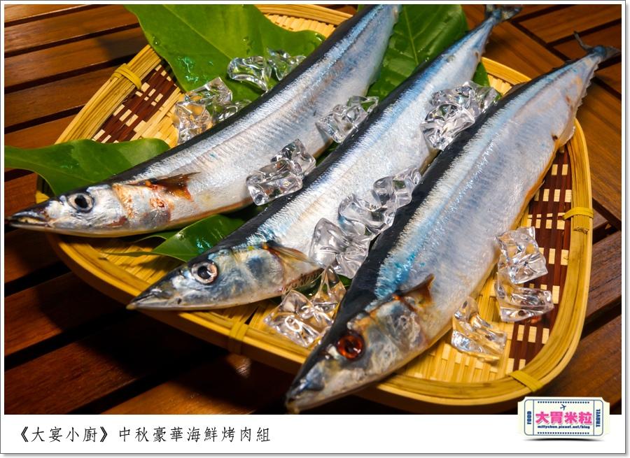 大宴小廚中秋烤肉海鮮肉品0015.jpg
