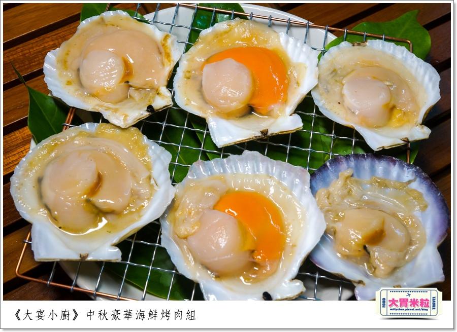 大宴小廚中秋烤肉海鮮肉品0016.jpg