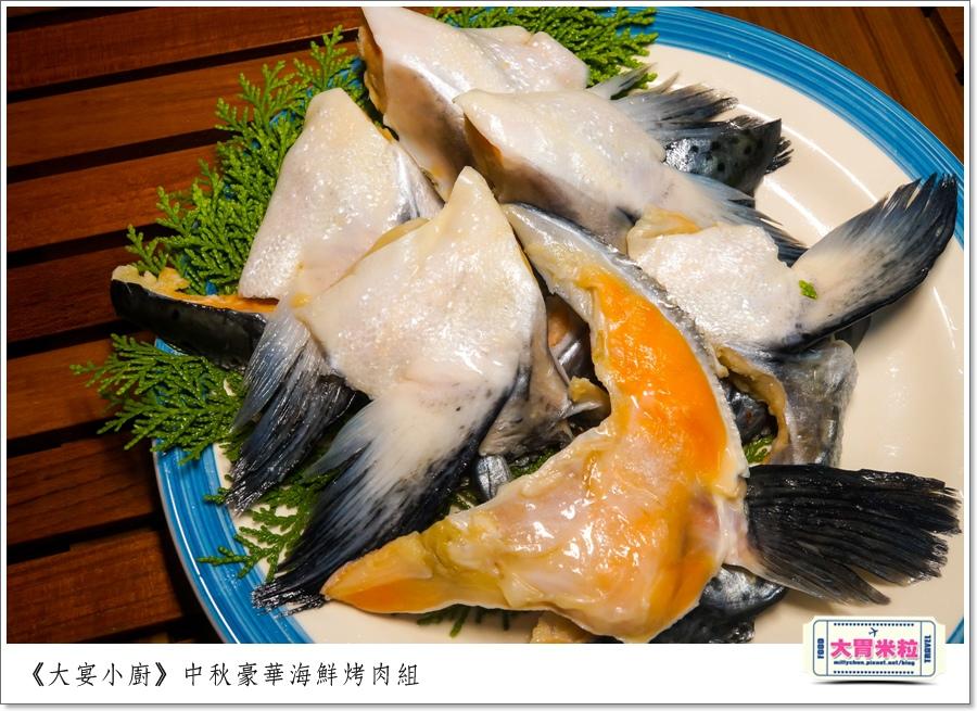 大宴小廚中秋烤肉海鮮肉品0020.jpg