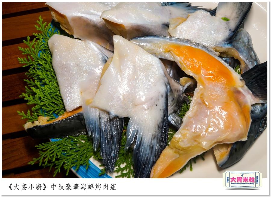 大宴小廚中秋烤肉海鮮肉品0021.jpg