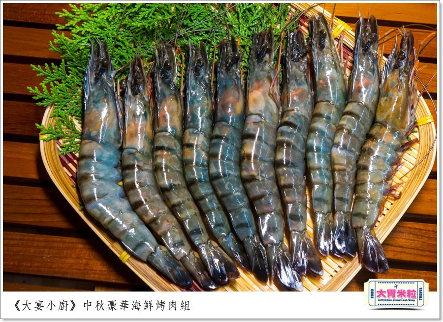 大宴小廚中秋烤肉海鮮肉品0023.jpg