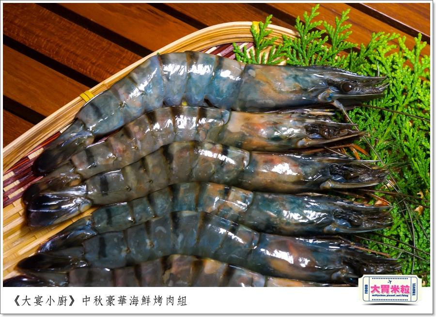 大宴小廚中秋烤肉海鮮肉品0025.jpg