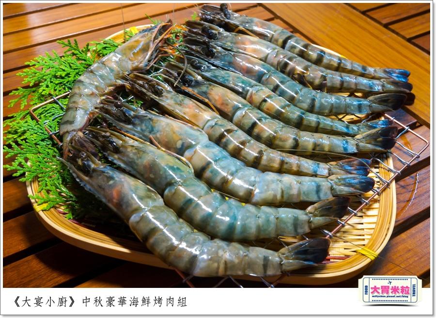 大宴小廚中秋烤肉海鮮肉品0026.jpg