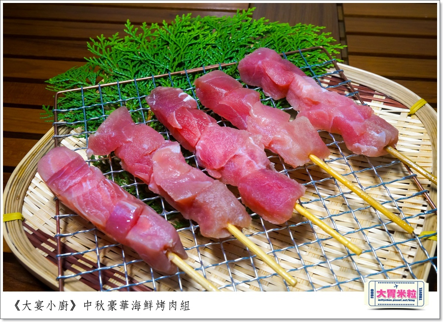 大宴小廚中秋烤肉海鮮肉品0031.jpg